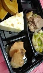 愛川ゆず季 公式ブログ/夜ご飯♪ 画像1