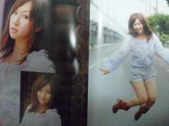 愛川ゆず季 公式ブログ/パンフレット 画像3