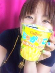 愛川ゆず季 公式ブログ/ゆずポン 画像1
