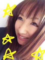 愛川ゆず季 公式ブログ/プラス 画像3