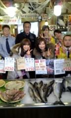 愛川ゆず季 公式ブログ/巨大! 画像3