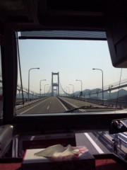 愛川ゆず季 公式ブログ/しまなみ海道 画像2