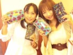 愛川ゆず季 公式ブログ/おやすみー 画像2