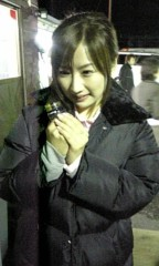 愛川ゆず季 公式ブログ/ぷるぶる 画像1