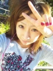 愛川ゆず季 公式ブログ/今日から! 画像1