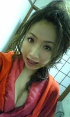愛川ゆず季 公式ブログ/お疲れ山 画像1