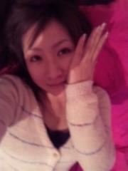 愛川ゆず季 公式ブログ/ピンク 画像1