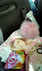 愛川ゆず季 公式ブログ/バス 画像1