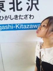 愛川ゆず季 公式ブログ/ドタバタ 画像1