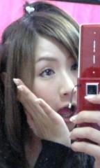 愛川ゆず季 公式ブログ/カンポー 画像3