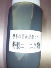 愛川ゆず季 公式ブログ/おやすみぃ 画像2