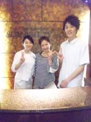 愛川ゆず季 公式ブログ/ゆずポンT。 画像2