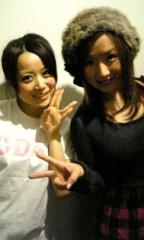 愛川ゆず季 公式ブログ/ただいま〜 画像1