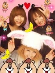 愛川ゆず季 公式ブログ/☆ダブルシー☆ 画像1