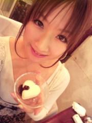 愛川ゆず季 公式ブログ/はーと 画像1