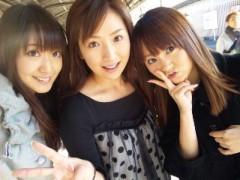 愛川ゆず季 公式ブログ/浜田サンド 画像1