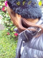 愛川ゆず季 公式ブログ/あめ? 画像2
