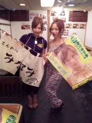 愛川ゆず季 公式ブログ/ねーれーなーい〜 画像2