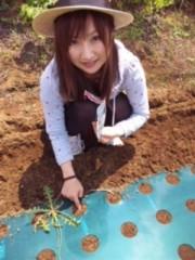 愛川ゆず季 公式ブログ/おーぱーつ 画像3