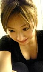 愛川ゆず季 公式ブログ/傘450円。 画像1