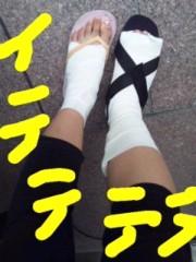 愛川ゆず季 公式ブログ/体ボロボロの真相。 画像1