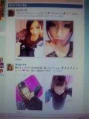 愛川ゆず季 公式ブログ/そろそろ 画像2
