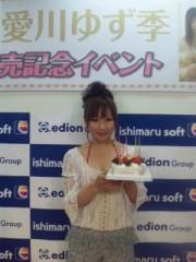 愛川ゆず季 公式ブログ/イベント 画像1