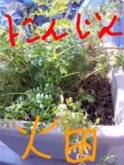 愛川ゆず季 公式ブログ/天気いいね♪ 画像2