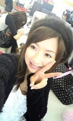 愛川ゆず季 公式ブログ/ぷらちなむ。 画像1