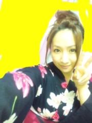 愛川ゆず季 公式ブログ/☆お知らせです☆ 画像2