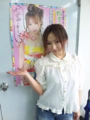 愛川ゆず季 公式ブログ/ゆずポン祭3 画像1