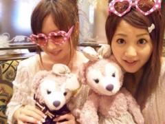 愛川ゆず季 公式ブログ/ディズニーしー 画像2