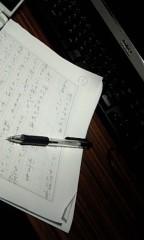 愛川ゆず季 公式ブログ/作文用紙�枚 画像1