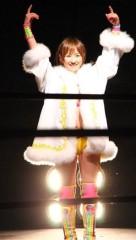 愛川ゆず季 公式ブログ/2013☆ 画像1
