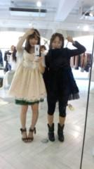 愛川ゆず季 公式ブログ/浜田姉妹 画像2