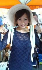 愛川ゆず季 公式ブログ/日比谷公園 画像3