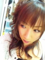 愛川ゆず季 公式ブログ/くま 画像1