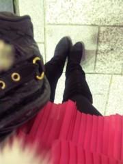 愛川ゆず季 公式ブログ/違和感 画像1