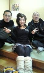 愛川ゆず季 公式ブログ/巨大! 画像1