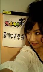 愛川ゆず季 公式ブログ/野菜多め。 画像2