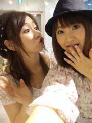 愛川ゆず季 公式ブログ/キス顔。 画像1