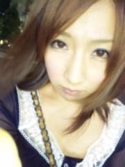 愛川ゆず季 公式ブログ/休暇。 画像1