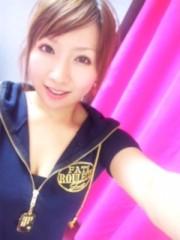 愛川ゆず季 公式ブログ/ただいまぁ〜 画像3