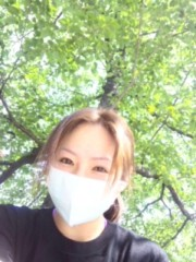 愛川ゆず季 公式ブログ/みどり。 画像1