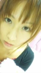 愛川ゆず季 公式ブログ/ポートレイト 画像1
