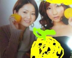 愛川ゆず季 公式ブログ/肩が凝ってますね〜 画像2