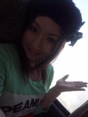 愛川ゆず季 公式ブログ/正解は… 画像2
