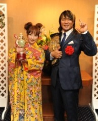 愛川ゆず季 公式ブログ/プロレス大賞授賞式 画像1