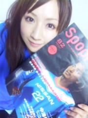 愛川ゆず季 公式ブログ/いちご 画像1