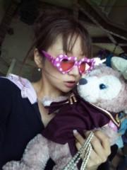 愛川ゆず季 公式ブログ/こんにちはぁ〜 画像1